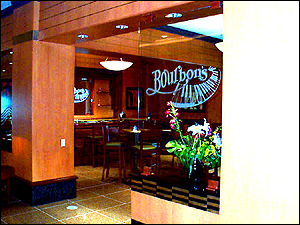 Bourbons Lounge at the Par-a-dice Hotel