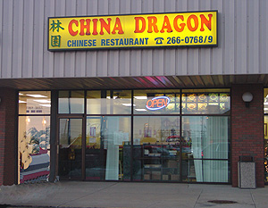 China Dragon Chinese Restaurant