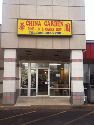 Jubilee Shopping Center