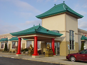 China Village Buffet