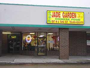 Jade Garden