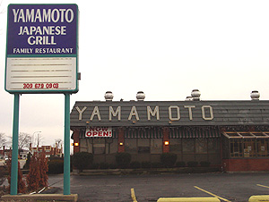 Yamamoto Japanese Grill